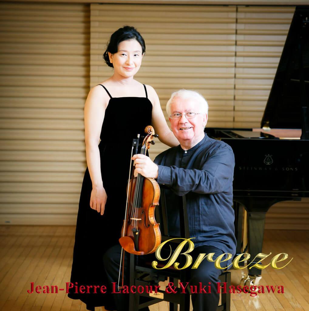 CD「Breeze」ジャン=ピエール・ラクール&長谷川ゆき